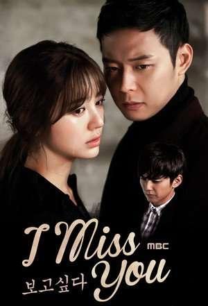 10+ Link Streaming Nonton Drama Korea Gratis Subtitle ...