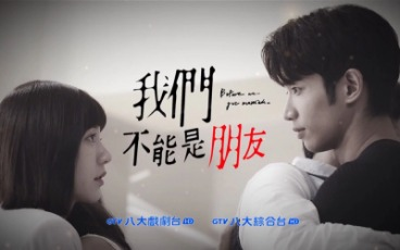 15 Situs Nonton Film Drama Korea Sub Indo - Pantaumovie