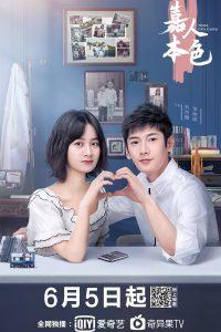 Nonton Drama Korea My Love From The Star Episode Sixteen ...
